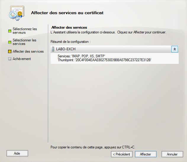 renew_exchange_certificat24